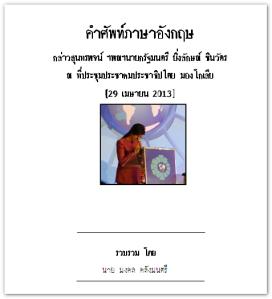 2013-05-09_220452