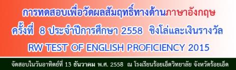 news_303